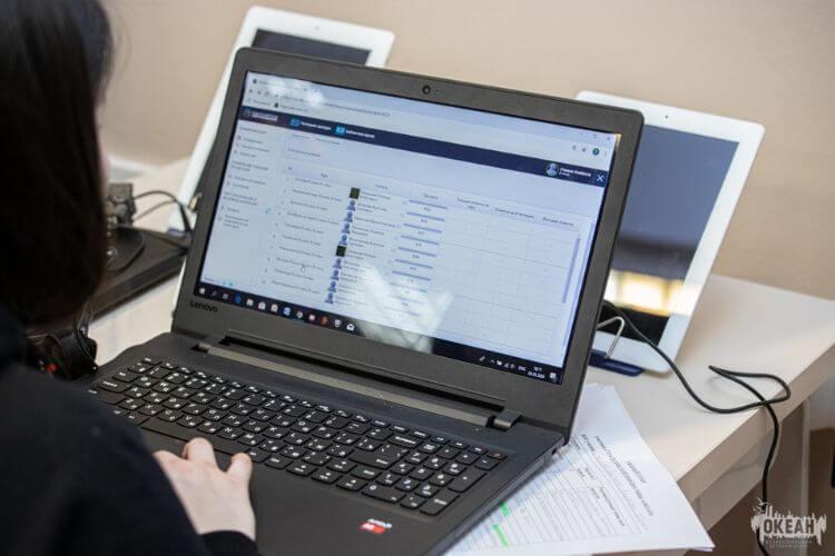 E-LEARNING POUR UNE ENTREPRISE : QUELS AVANTAGES ?